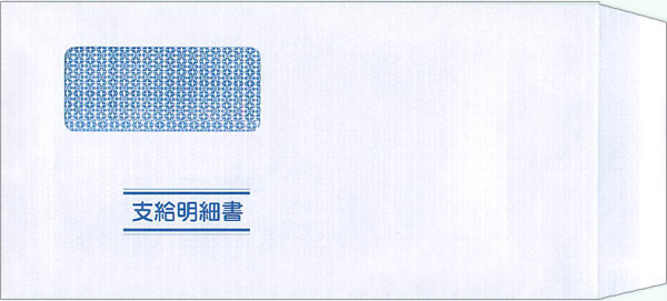 KY-481